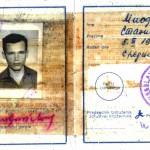 031 Misina knjizica Saveza knjizevnika Jugoslavije